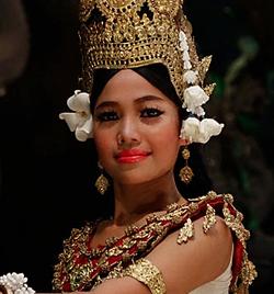 Princess Vichara