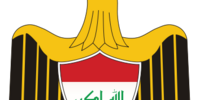 Basra (An Independent in 2000)
