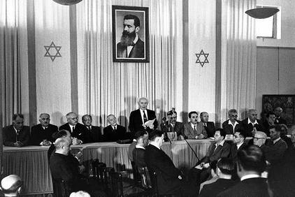 File:Declaration of State of Palestine 1951.jpg
