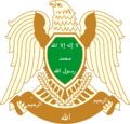 Hashemite Caliphate CoA attempt 1.png