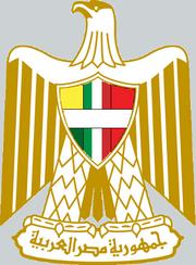 ItalianEgyptCoA