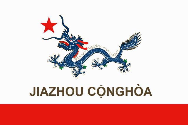 File:Jiazhou Republic.png