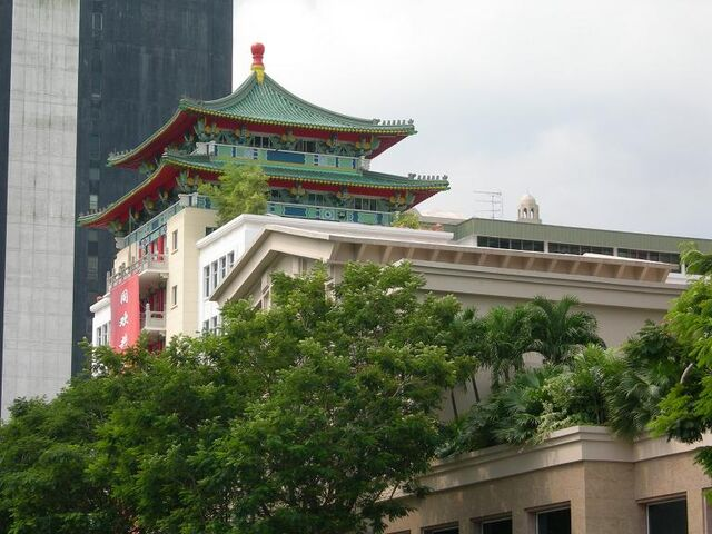 File:SDP Modern Chinese.JPG
