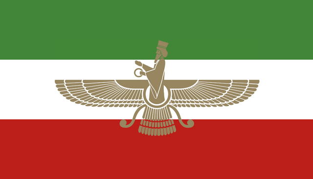 File:2000px-Flag of Iran (1964).png