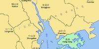 Hong Kong (Yellowstone: 1936)
