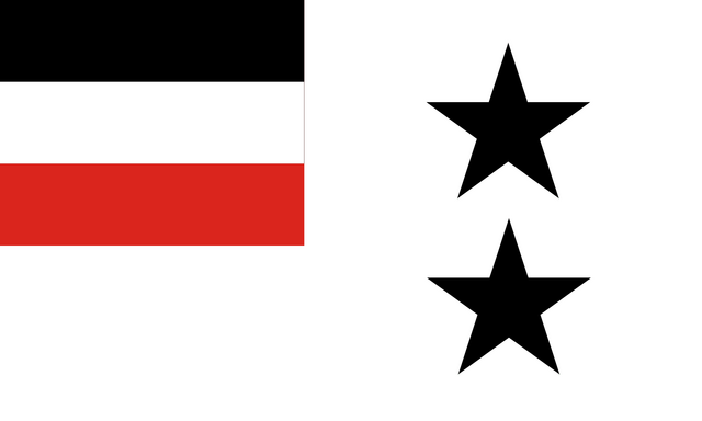 File:ColonialGermanAzoresFlag.png