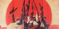 Portal Page (Communist World)
