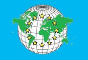 Wester world union of nations world senate