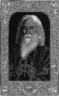 Patriarchgregory
