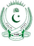 Saudi coat of arms