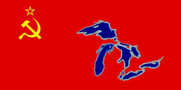File:Communistunion.PNG