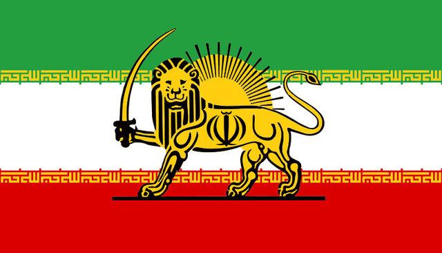 File:Iran.jpg