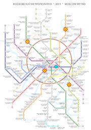 MoscowMetroBombings2003-NU