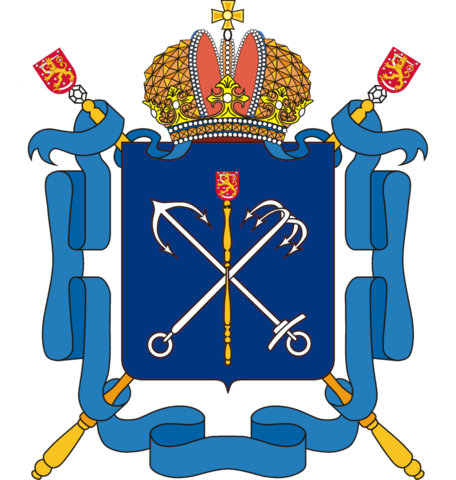 File:Coat of Arms of Jämtland (World of the Rising Sun).png