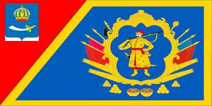 File:East Zaporizhia (Astrakhan Vassal).jpg
