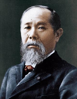 File:Itō Hirobumi.jpg