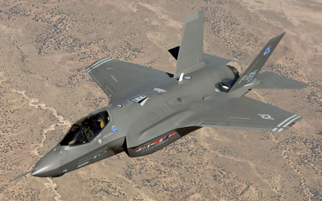 File:FAAF F-27 Buzzard.png