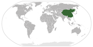 Location of Second Ming China