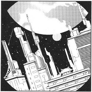 File:Lunar Capital.jpg