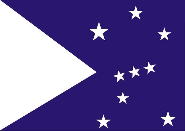 File:Bandeira do Nordeste.jpg