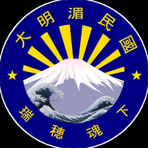 File:National Emblem of Japan (Myomi).png