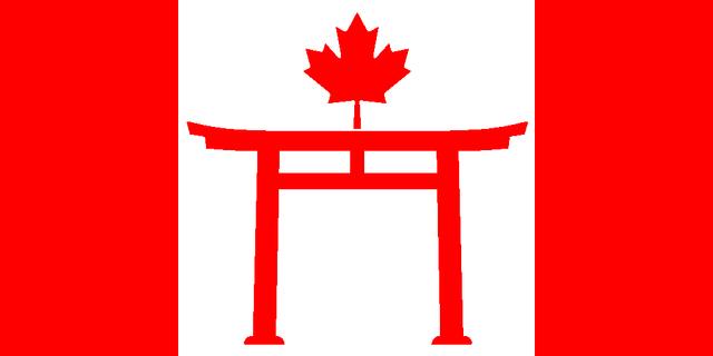 File:Flag of Skanadario (Satomi Maiden ~ Third Power).png
