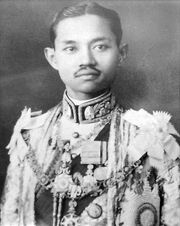 Prajadhipok portrait photograph