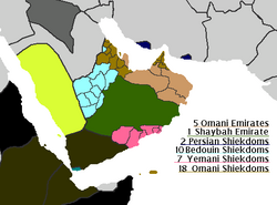 The Arabian Federation, 1683