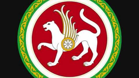 Tatarstan (Fatherlands)