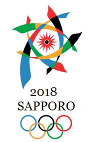 Sapporo 2018 Bid Logo