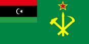 Alternate Flag of Socialist Libya