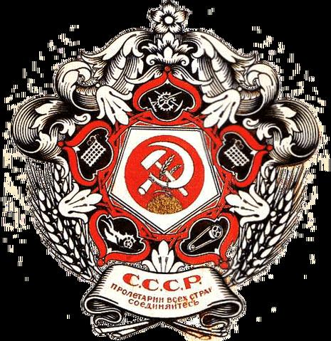File:SovietArms.png