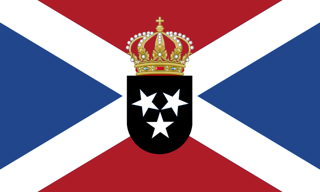 File:ColonialDutchAzoresFlag.png