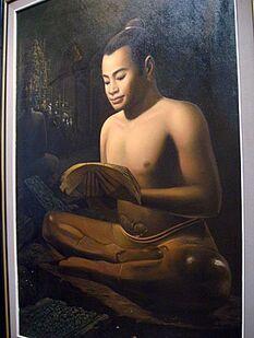 Jayavarman VII
