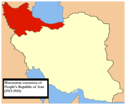 PeoplesRepublicofIRan (1923-1924)