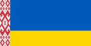 Flag of Ukraine (1941 Success)