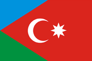 Flag of the Southern Azerbaijan National Awakening Movement