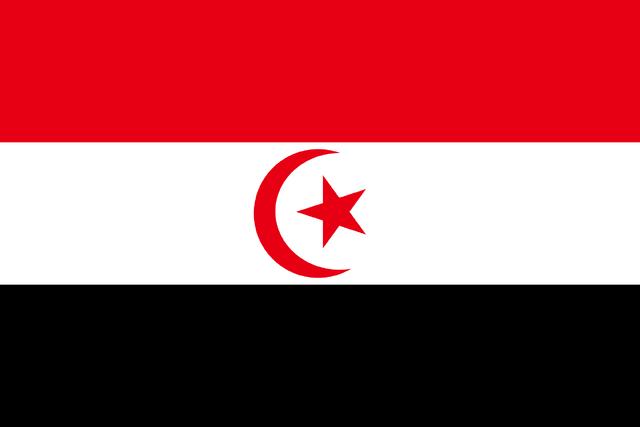 File:Arab Islamic Republic.png