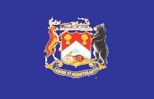 File:Flag of London Ontario.png