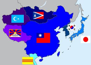 Blue Dream East Asia