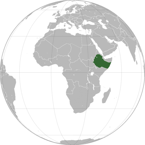 File:Ethiopia, 1997 (Alternity).png