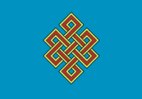 Flag of Tibetan National Reform Party (TNE)
