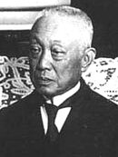 PM Kinmochi Saionji cropped