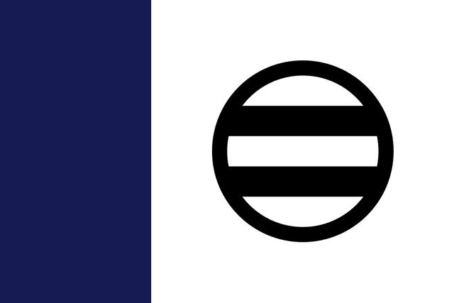 File:Flag of the Satomi Shogunate (PMII).png