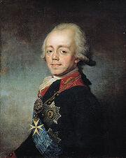Tsar Paul