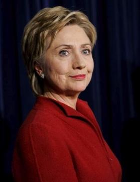 File:Hillary Clinton1.jpg