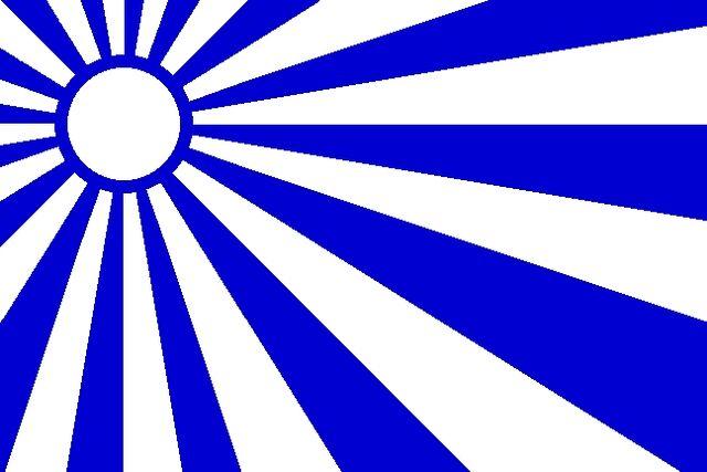 File:Flagasolardii.jpg