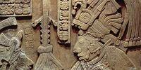1194-1269 (441-516 AD) (L'Uniona Homanus)