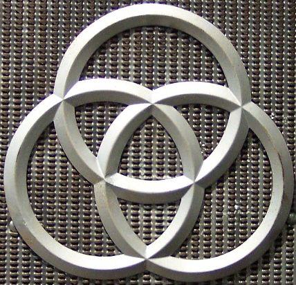 File:Drei Ringe von Krupp.jpg