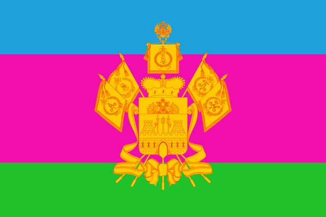 File:Flag of Krasnodar Krai.png